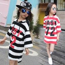 2016 Spring & summer girls long t-shirt hooded t-shirt wild striped three quarter sleeve t-shirt summer mother daughter clothing