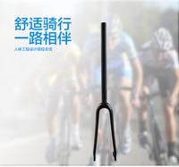 Full Carbon Fiber Folding Bike BMX Fork16 20 Inch Bike Bicycle Carbon Forks C Brake+Disc Brake BMX fork