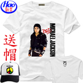 Free Shipping 13 Models Michael Jackson T shirts Cotton clothes men's Summer Style clothing men's T- shirts with gift