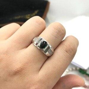 nature sapphire men's rings go