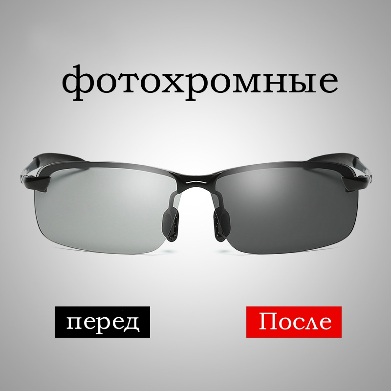 2018 new Photochromic Polarized Day Night Sunglasses Driving Fishing Men's Sunglasses UV400 fashion design 3043