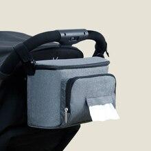 Одноцветная сумка-Органайзер для коляски, большая Вместительная дорожная сумка для мамы, сумка для коляски, сумка для подгузников, аксессуары для коляски Yoya