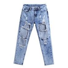 Женщины джинсы брюки сексуальные джинсы женщина рваные джинсы отверстия кросс-брюки