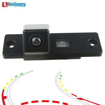 Waterproof Night Vision For Toyota Fortuner SW4 2014 2013 2012 2011 Innova 2013 - 2016 Car Rear view backup camera dynamic Line image