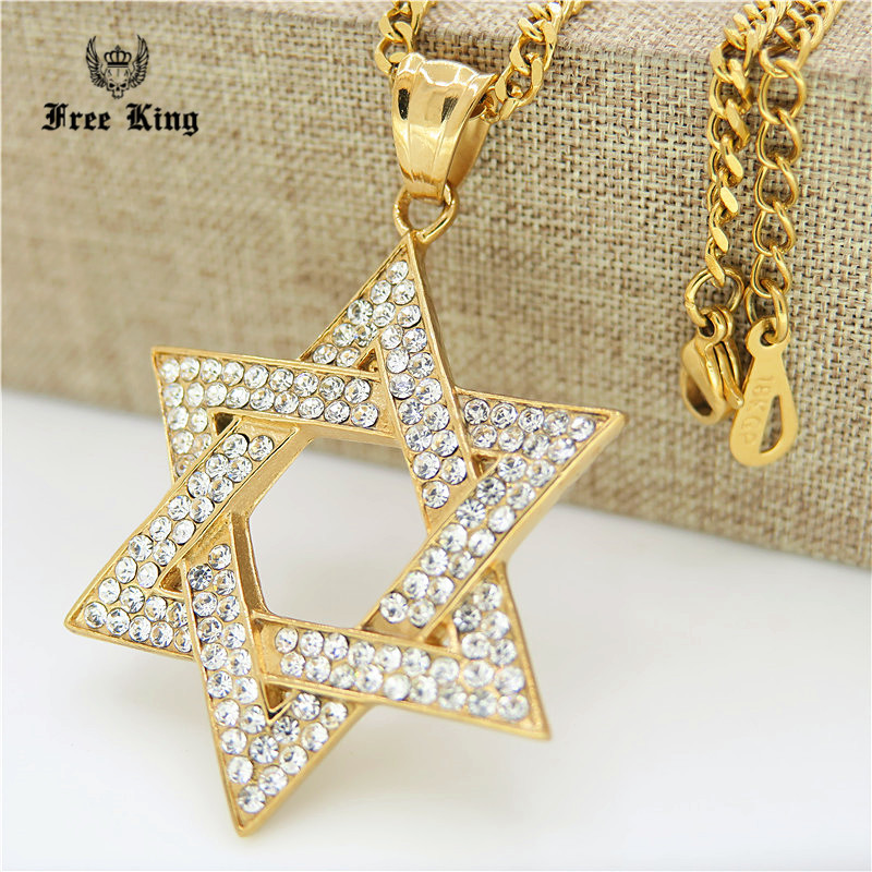 Mens gold full iced out star of david jewish pendant 24 for Star of david necklace mens jewelry
