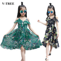V TREE Girls Dress Chiffon Pattern Dress For Girls Beach Summer Girl Dress Long Section Princess