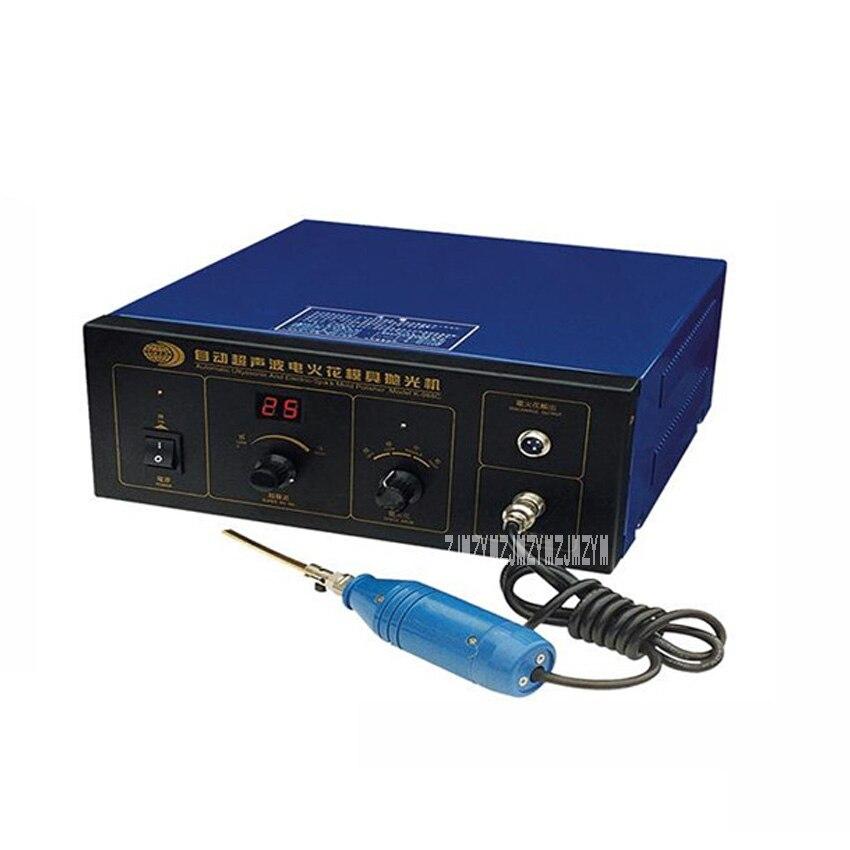 Aletler'ten Parlatıcılar'de Yeni Varış Otomatik Ultrasonik Kıvılcım Kalıp parlatma makinesi K988C AC110V/220 V 20 K 30 KHZ Kalıp parlatma makinesi Sıcak satış