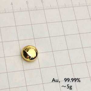 Gold Metal Single Pellet 5g 99.99% Pure Element Electron Beam Melted!