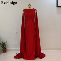 Myriam Fares Celebrity Dresses 2015 Burgundy Mermaid Saudi Arabic Evening Dress With Watteau Train Dubai Prom