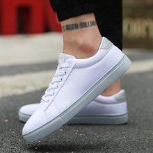 2018 New Joker Small White Shoes Men's Casual Canvas Shoes Korean Version of The Trend White Shoes Simple Fashionable Men 5 fashion simple and comfortable 2019 men s wear casual shoes korean version of the trend of wild trend elastic belt shoes men