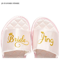 Free Shipping 4Pairs lot 3colors Bride Martini Night party favor Personalized Satin slippers bridesmaid groomsman wedding gifts