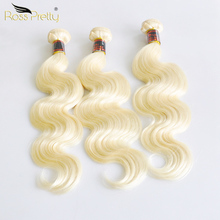Ross Pretty Hair 613 Bundles Brazilian Hair Body Wave Human Hair Extension 3pcs Remy Hair Product Color Blonde pure blonde clip in soft wave hair extension 3pcs