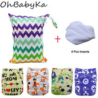OhBabyKa Baby Cloth Diaper With New Design Printed Pack Sale 4pcs Diapers 4Pcs Microfiber Insert 1pc