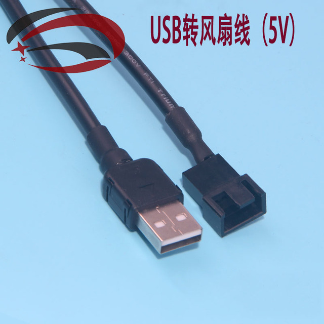 USB A Male to 4Pin Socket ( 2Pin wire ) 5V Power Cable Lead For ...