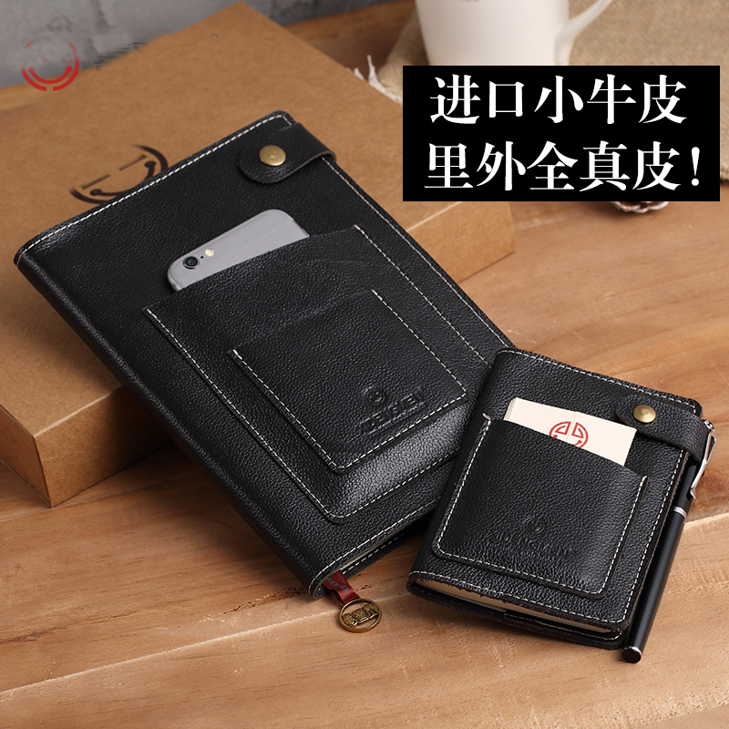 9cee5b Buy Journal Vintage And Get Free Shipping Dw Andantefilm Se
