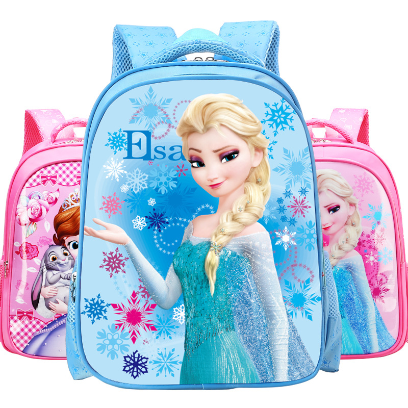 DISNEY Girls Kindergarten Backpack Princess Sofia 33 cm