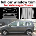 For Volkswagen Touran 2008-2015 Car Styling Decoration Strips  With center pillar Stainless Steel Full Window Trim