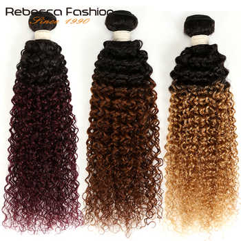 Rebecca Ombre Mongolian Kinky Curly Bundles 3/4 Pcs Remy 100% Human Hair Bundles 2 Tone Color T1B/27# T1B/30# T1B/99J# - DISCOUNT ITEM  45% OFF All Category
