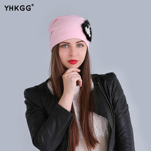 2016 new peach heart pearl fashion casual style ladies hat shopping for a   beanies