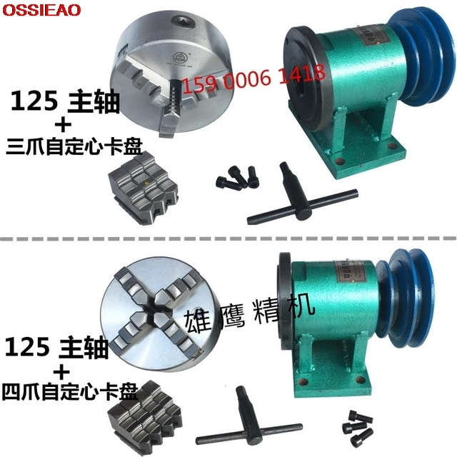 Lathe spindle with flange connection plate transition plate 125 metal spindle mandrel machine three claw four claw chuck