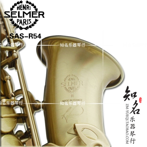 selmer 54 alto saxophone e musical instrument tenor saxophone bronze drawing