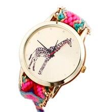 Supper fun 2017 Fashion New Giraffe Pattern Weaved Rope Band Bracelet Quartz Dial Watch Jan14