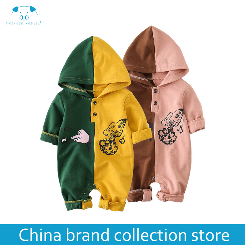 baby clothes Autumn newborn boy girl clothes set baby fashion infant baby brand products clothing bebe newborn romper MD170Q014 2017 hot newborn infant baby boy girl clothes love heart bodysuit romper pant hat 3pcs outfit autumn suit clothing set