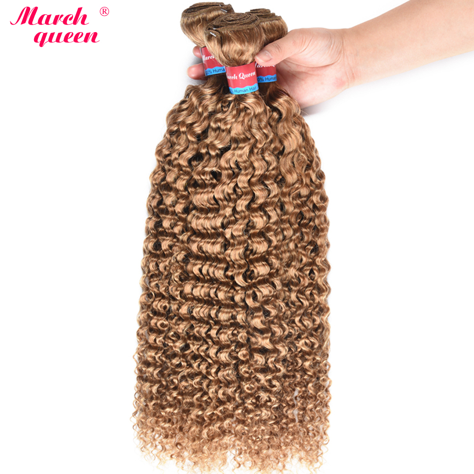 March Queen Malaysian Kinky Curly Hair Bundles #27 Honey Blonde Color Human Hair Weave 3 Bundles Non-Remy Hair Extensions