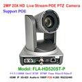 2MP Full HD внутренняя трансляция Цифровая видеокамера PTZ 20x оптический зум 1920x1080 при 60fps HDMI 3G-SDI IP POE 54,7 градусов FOV