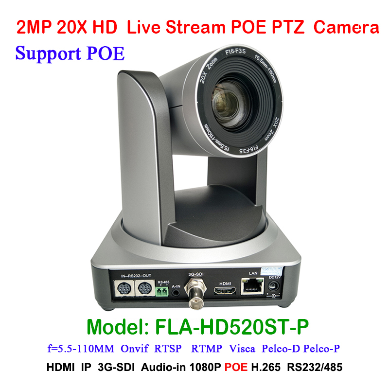 2MP Full HD Indoor Broadcast Digital Video Camera PTZ 20x Optical Zoom 1920x1080 at 60fps HDMI 3G-SDI IP POE 54.7 degree FOV