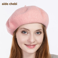 Aide Chebi 2017 Brand New Casual High Quality Cashmere Wool Hat For Women Hot Womens