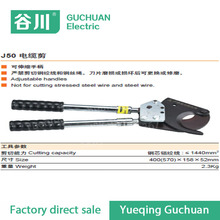 Hot sale J50 Automatic cable wire stripper plier Wire cable cutter pliers Hand crimping tools