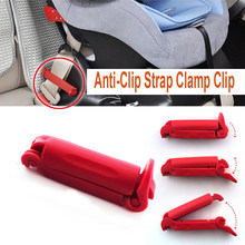 Car Baby Safety Belt Buckle Lock Fixed Non Slip Strap Clamp Clip Auto Seat Child Toddler Fitted Resistant