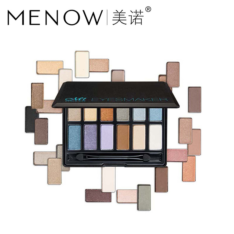 Reliable New Arrival Matte Eyeshadow Palete Make Up Palette Eye Shadow Glitter Natural Easy To Wear Waterproof Lasting Makeup Palete Large Assortment Beauty Essentials Eye Shadow