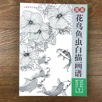Chinese Line Drawing Book Bai Miao White drawing Painting Art Book for Flower Birds and insect beginner color pencil drawing techniques book for beginners flower line drawing chinese ancient style painting art book by tutu mao