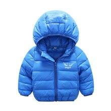 2017 new Girls&Boys Spring Autumn Winter Coat Hooded Kids Winter jacket for girls clothes Children clothing Parkas girl