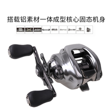 SHIMANO MGL 150HG profile