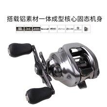 2018 nouveau SHIMANO BANTAM MGL 151HG 150HG 151XG 150XG moulinet de pêche à profil bas
