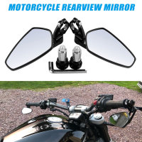 1 Pair Motorcycle Bar End Mirrors Rear View CNC Aluminum Alloy Motorbike Modified Parts DXY88