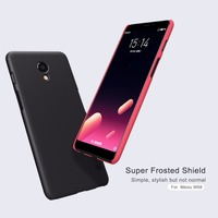 10pcs Lot Wholesale NILLKIN Super Frosted Shield Case For Meizu M6s 5 7 Inch PC Plastic