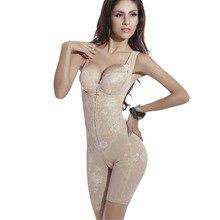 Lace Underbust Bodysuit Shaper