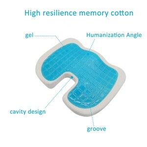 Image 4 - U צורת סיליקון ג ל כרית לעבות ריפוד זיכרון קצף רך כרית קיץ מגניב כיסא כרית מושב מחצלת