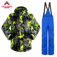 Promotion Men Winter Waterproof Hiking Outdoor Suit Jacket Men/snowboard Jacket Ski Suit Men Snow Jackets trousers PYS804