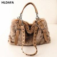 Hldafa 2017ファッションデザイナーの有名なブランド女性ハンドバッグ女性の毛皮の革バッグハンドバッグ女性の高品質ショル