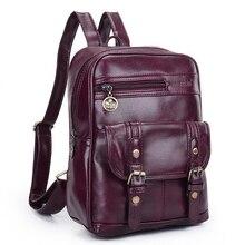 Новая женщина мешки мода 2017 дизайнеры рюкзак женские кожаные женские рюкзаки сумка женская дорожная сумка мешок школы BP00022