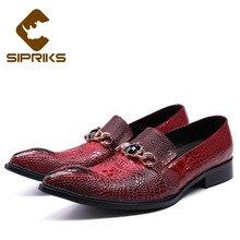 Sipriks mens leather loafer fashion designer loafer alligator skin loafer with Rhinestones mens moccasins slippers european
