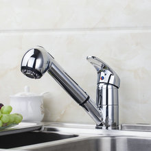 Хорошее 8401 оптом и в розницу хромированной латуни воды Мощность Кухня краном вытащить сосуд Раковина Смеситель