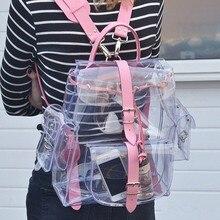 Хараджюку милый прозрачный пластиковый прозрачный Рюкзак Женская Студенческая дорожная сумка ранец ПВХ школьная сумка для книг