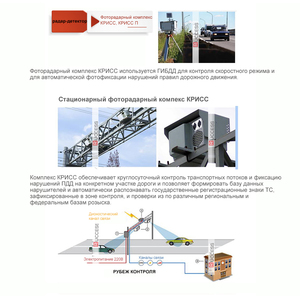 Image 2 - Ruccess Mirror Recorder Car Radar Detector for Russia Full HD 1080P Dual Lens Camera Registrar 3 in 1 DVR Anti Radar with GPS