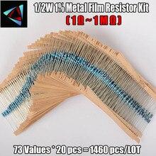 Paquete de resistencias de película de Metal Kit de resistencias de 1/2W 1% 73valuesX20 Uds = 1460 Uds. 1R ~ 1M Ohm 0,5 W